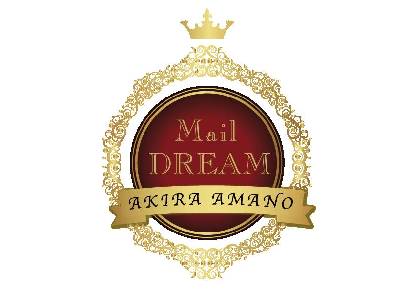 mail_dream_final